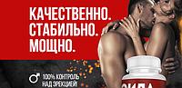 """""""Сила Марала"""" для эрекции"""