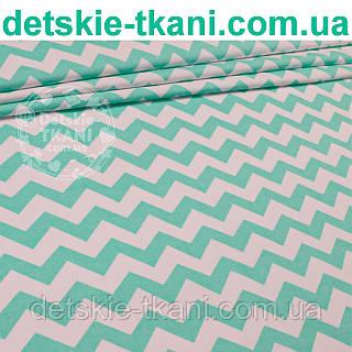 Ткань с мятным зигзагом № 45, плотность 135 г/м.кв.