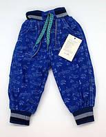 Детские джинсы на травке для мальчика 6мес-1год
