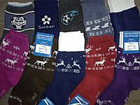 Махровые детские носки 32-36р.