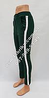 Качественние женские брюки от производителя