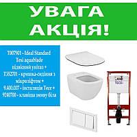 Комплект: унітаз підвісний+кришка-сидіння Ideal Standard Tesi+інсталяція+біла клавіша змиву Tece