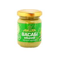 Горчица васаби Akura / Акура, 140 г / Гірчиця Васабі