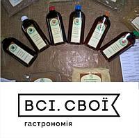 "04-05 ноября 2017 - Дегустация масел на ""Всі. Свої. Гастрономія"""
