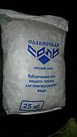 Соль таблетированная Украина. Мешки по 25 кг.