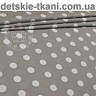 Ткань с белыми горохами 22 мм на сером фоне (№25а).
