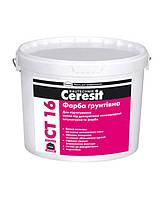 Грунт-краска CERESIT CT16 - Для подготовки оснований под декоративные штукатурки