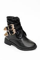 Демисезонная обувь, арт 48В (25-30)