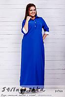 Стильное платье-рубашка в пол большого размера индиго