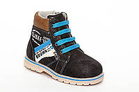 Ботинка для мальчиков Clibee Grey 568 (21-26)