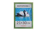 Фоторамка,пластиковая,А4,21х30, рамка,для фото, дипломов,сертификатов,грамот, вышивок 1611-36