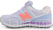 Женские кроссовки New Balance 574 Нью Беленс 574 голубые, фото 2