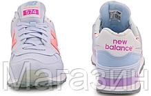 Женские кроссовки New Balance 574 Нью Беленс 574 голубые, фото 3