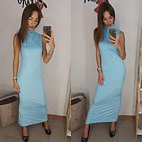 Вечернее платье-футляр голубого цвета