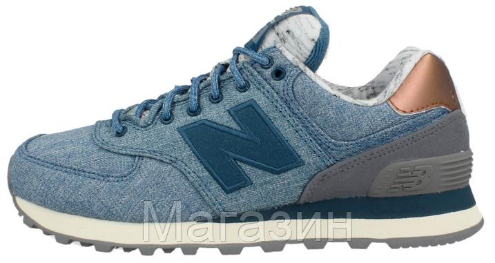 Женские кроссовки New Balance 574, Нью Баланс 574 голубые