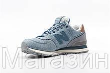 Женские кроссовки New Balance 574, Нью Баланс 574 голубые, фото 3