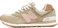 Женские кроссовки New Balance 574, Нью Беланс 574 бежевые