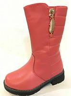 Детские зимние ботиночки на девочку 27-32