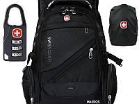 Городской рюкзак swissgear для ноутбука 35л (Швейцария) + 2 подарка: дождевик и кодовый замок