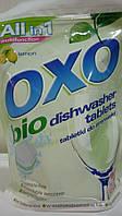 Таблетки OXO для посудомоечной машины ALL in 1