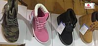 Детские демисезонные ботинки Размеры 31-36