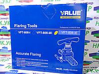 Набор для обработки труб Value  VFT 808 -IЕ планка (дюймовая), вальцовка, труборасширитель, чемодан