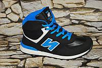 Зимние, теплые детские кроссовки. Обувь для школы. New Balance