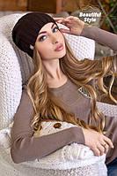 Зимняя женская шапка  Номи, фото 1
