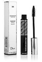 Christian Dior Diorshow DIOR Lash Extension Effect Mascara