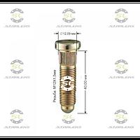 ШПИЛЬКА ЗАБИВНАЯ D=12.09mm.( 12х1.5 ).L=40mm.