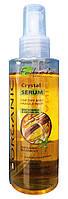 La Fabelo crystal serum macadamia & argan oil,Масло для кончиков волос (150 мл) Австрия