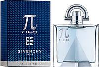 Парфюмированная вода Givenchy Pi Neo Голландия лицензия 100% приближённое к оригиналу