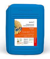 Протравитель фунгицидный Agrosfera Ltd Гранивит 20л. Витавакс