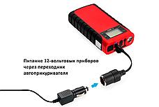 Джамп стартер CARKU E-Power-43, фото 2