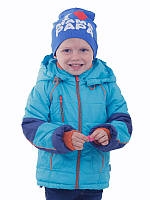 Демисезонная детская куртка для мальчика ПАШКА