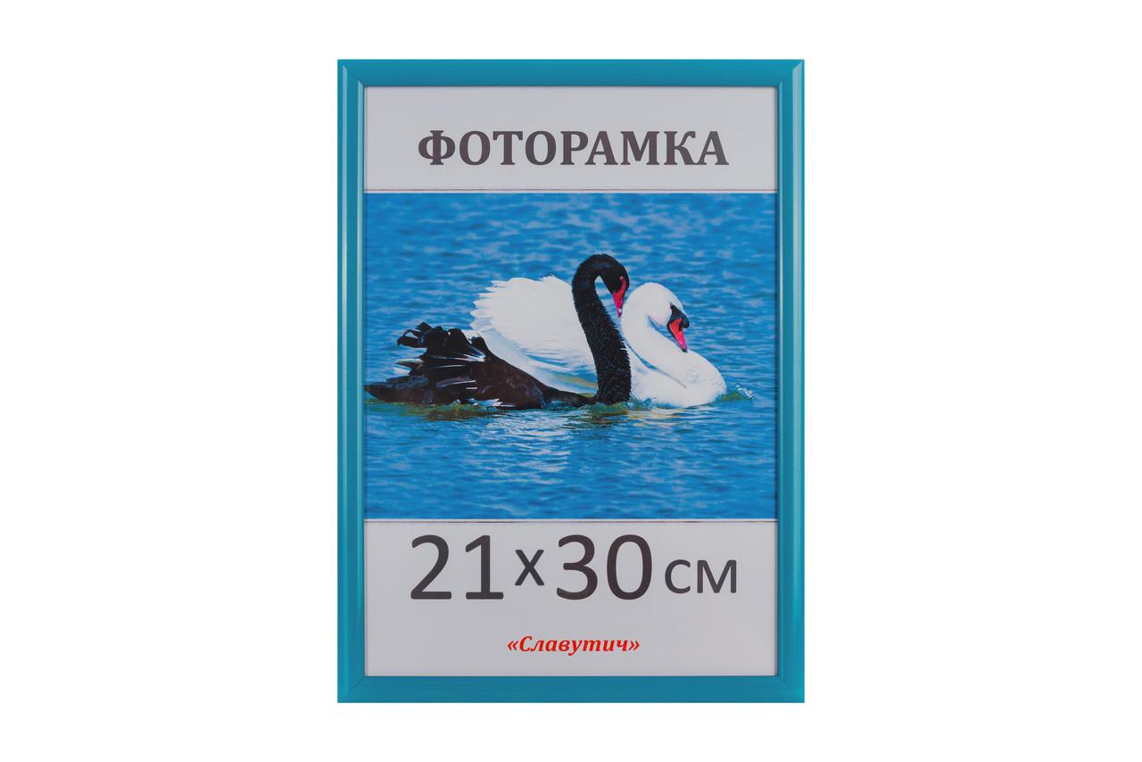 Фоторамка пластиковая А4, 21х30, рамка для фото, дипломов, сертификатов, грамот, картин,  1411-1