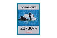 Фоторамка ,пластиковая, А4, 21х30, рамка , для фото, дипломов, сертификатов, грамот, картин,  1411-1