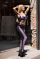 Designed For Fitness. Одежда для фитнеса Disco Violet