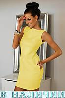 Женское платье Megan! 8 цветов в наличии!, фото 1
