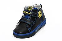 Ботинки для мальчиков. (21-26) D.Blue/Yellow
