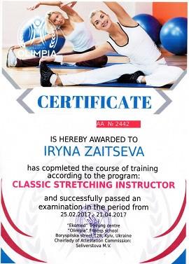 Сертификат по оздоровительному стретчингу 1 для работы за рубежом от школы Олимпия