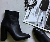 Женские кожаные ботинки с заостренным носком. Возможен отшив в других цветах кожи и замши