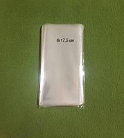 Пакеты прозрачные, 8 х 17,5 см, фото 1