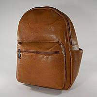 Городской рюкзак Garms Maureen