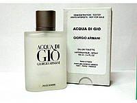 Парфюмированная вода - Тестер Giorgio Armani Acqua di Gio Men Лицензия Голландия 100% копия Оригинал