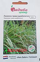 """Семена лимонной травы (цимбопогон), 0,1 г, """"Hem Zaden"""", Нидерланды"""