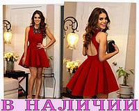 Женское платье Grace! 13 цветов в наличии!, фото 1