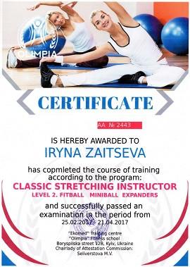 Английский вариант сертификата по стретчингу уровень 2 от школы Олимпия