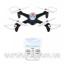 SYMA Квадрокоптер X 15  с 4-х канальным  управлением 2,4 Ггц   (22 см)