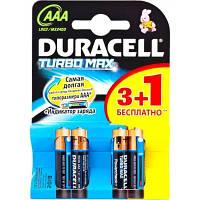Батарейки R3  Duracell Turbo MAX (по 4 шт) Оригинал!